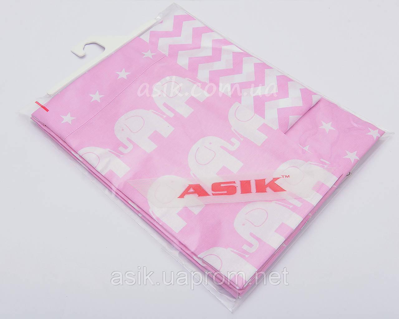 Розбірна дитяча постіль Asik Слоники зірки і зигзаг рожевого кольору 3 предмета (З-0003)