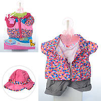 Одежда для пупса Baby Born Бейби Борн 482-7: 2 вида