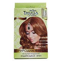 Натуральная краска для волос на основе хны - цвет Пшеничный