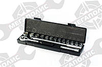 Набор инструмента 16 ед. KingRoy (STD) 6629