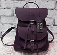 Рюкзак женский натуральная кожа фиолетовый 1624