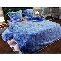Однотонное синее постельное белье