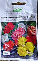 Семена цветов бегония Гоу-Гоу F1 смесь10 шт