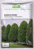 Брексил Комби Удобрение для туй и хвойных растений  20 г