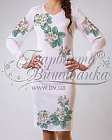 Барвиста вишиванка в Краматорске - все товары на маркетплейсе Prom ... 32e7f9b657f79
