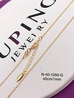 Цепочка позолота Хuping 40 см. Медицинское золото