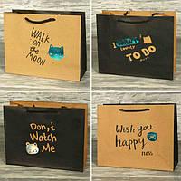 НОВОЕ! Подарочные крафт пакеты