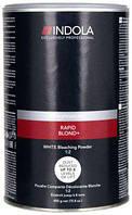 Беспылевой освітлюючий порошок білий - Indola Profession Rapid Blond+White Dust-Free Powder, 450 гр