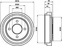 Тормозной барабанNissanMicra K11 1992-2002г.в.216мм