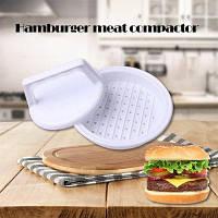 Пресс-форма для гамбургера Белый