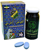 Арабский препарат - для повышения потенции, фото 1