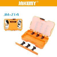 JAKEMY JM-Z14 многофункциональный пластиковый бокс Светло-жёлтый