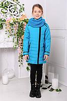 Стильная демисезонная куртка весна-осень для девочки 32, 34 размер.Детская верхняя одежда!