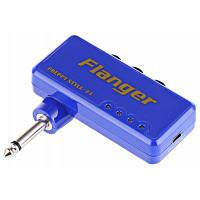 Флэнжер Ф1 миниатюрный гитарный усилитель для наушников Синий