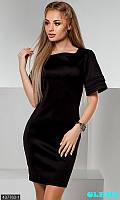 Стильное платье с прямоугольный вырезом