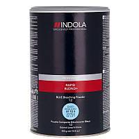 Беспылевой освітлюючий порошок блакитний - Indola Profession Rapid Blond+Blue Dust-Free Powder, 450гр