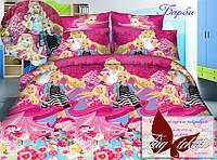 Хлопковое стеганное полуторное покрывало - одеяло Барби