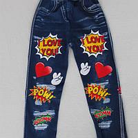 Лосины под джинс 3-6 лет.