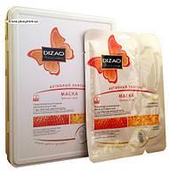 Dizao Дизао маска с экстрактом красной икры для лица и шеи 10 шт