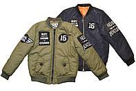 Демисезонная куртка-бомбер для мальчика. Размеры 32 - 46