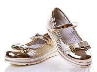 Золотые детские туфли на девочку ТМ Clibee Размер 31- 36