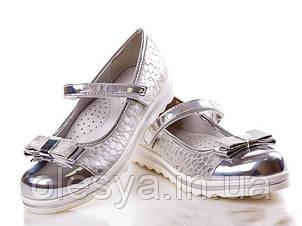 Серебряные детские туфли на девочку ТМ Clibee Размер 31- 36