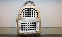 Модный серебристый женский рюкзак код 7-177