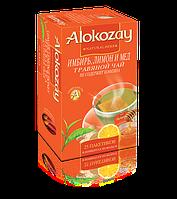Травяной чай Alokozay с имбирем, лимоном и медом 25 пак