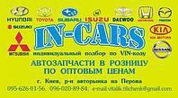Сайлентблок поперечного рычага задней подвески задний;UNIVERSAL;BCGUMA (Украина)