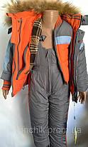Комбинезон с жилеткой 92-104, фото 3
