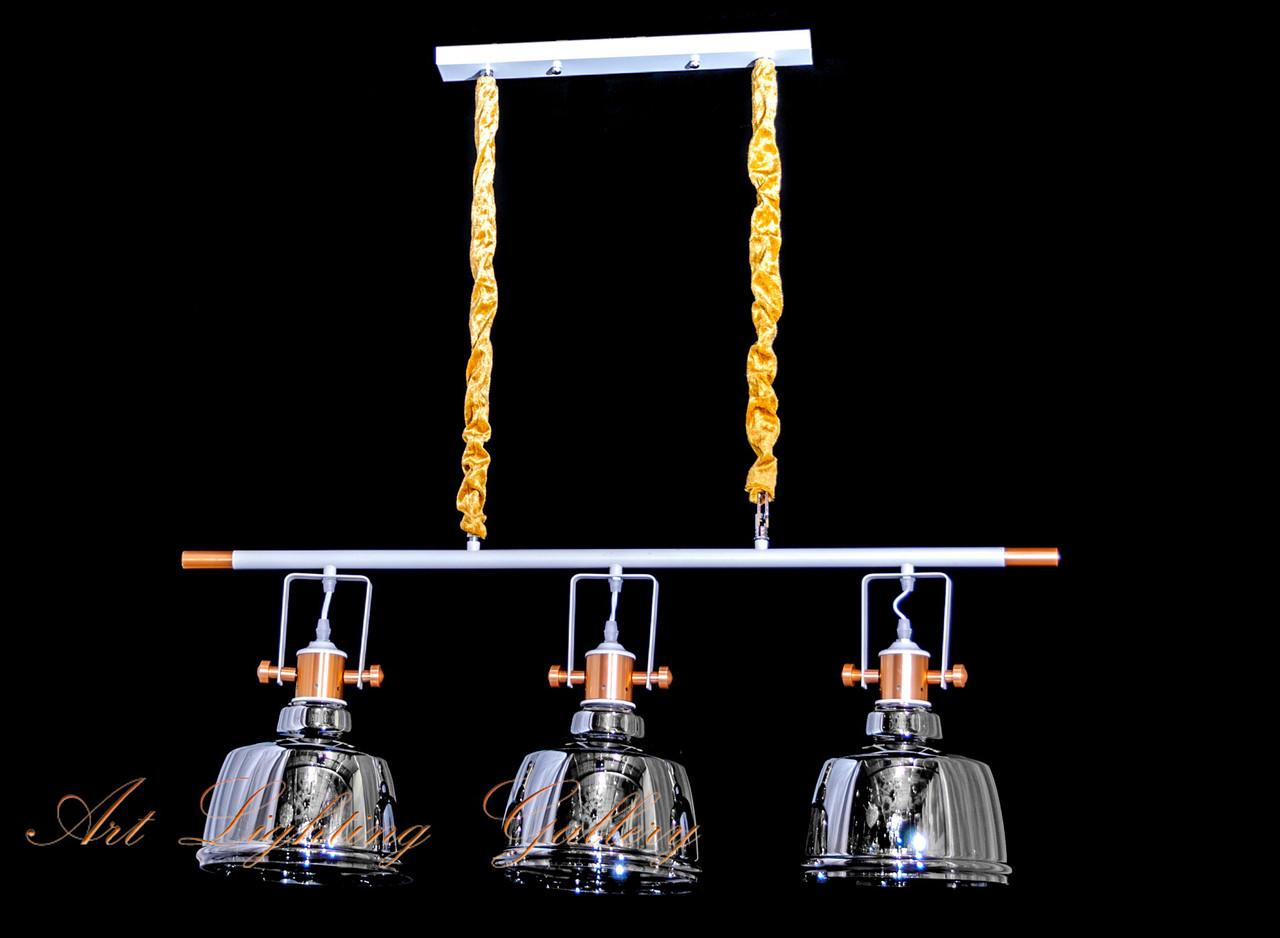 Подвесная люстра лофт на три лампы 1223/3