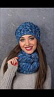 Набор класса ЛЮКС, шерсть , мохер, тёплая , мягкая, шапка утеплена флисом. 11 цветов. код 6043К