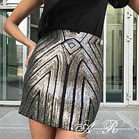 Женская красивая яркая юбка с паетками (2 цвета)