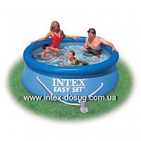 Надувной бассейн Intex (ИНТЕКС)56972 Easy Set Pool (244 х 76 см) + фильтрующий насос КИЕВ