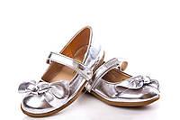 Детские туфли на девочку Серебро ТМ Clibee Размер 25-30