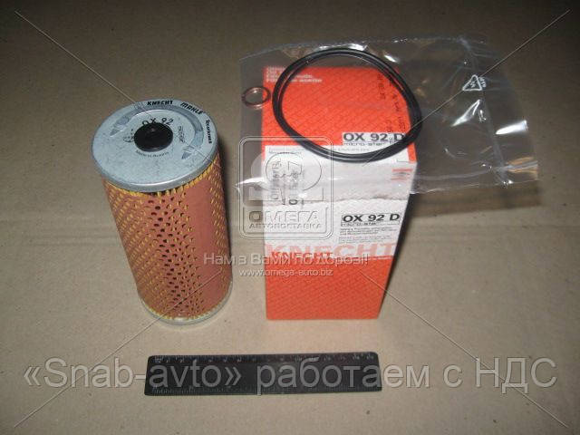 Фильтр масляный (сменный элемент) Mercedes-Benz (MB) (производство Knecht-Mahle) (арт. OX92D), ABHZX