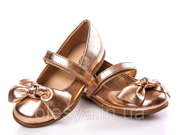 Детские туфли на девочку Золото ТМ Clibee Размер 28