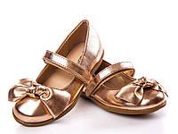 Детские туфли на девочку Золото ТМ Clibee Размер 25-30