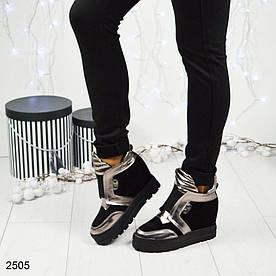 Женские демисезонные чёрные ботинки на платформе танкетке Сникерсы