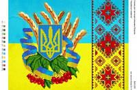"""Схема для вышивки бисером """"Символы Украины"""""""