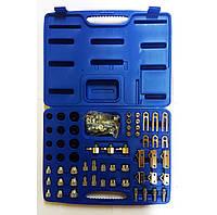 Набор адаптеров для тестирования системы кондиционирования 58 пр. Force 958G1 F