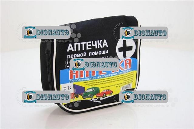 Аптечка в сумке сертифицированная с 2 буторфанолом Украина