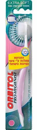 Зубная щетка PRO-HYGIENIST- 35, арт.115035