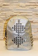 Модный серебристый женский рюкзак код 7-242