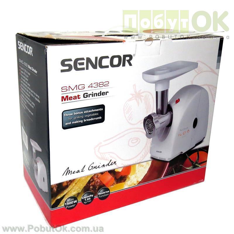 Мясорубка Электрическая SENCOR SMG 4382 (Код:1277) Состояние: НОВОЕ