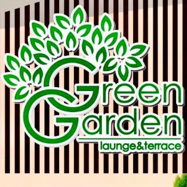 """Ресторан семейного типа """"Green Garden"""""""
