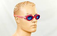 Очки для плавания детские AR-92385-90 BARBIE UNO FW11 PLUS (поликарбонат, TPR, силикон, красные) Распродажа!