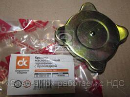 Крышка маслозаливной горловины ГАЗ 53, 2410 с прокладкой