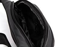 Поясная сумка Triangles Grey, фото 2
