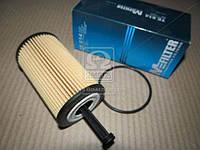 Фильтр масляный Citroen, Peugeot (производство M-filter) (арт. TE614), AAHZX